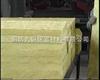 齐全/标准规格/岩棉保温板岩棉保温板