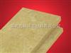 齐全价格低岩棉保温板厂家,岩棉制品厂家