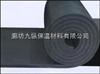 齐全哪里的橡塑保温板厂家规模比较大,九纵怎么样