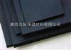 齐全B2级橡塑保温材料厂家报价,橡塑保温材料性价比高
