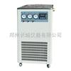DLSB-ZC抽真空制冷低温循环真空泵价格DLSB-ZC