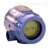 CZWB200可编程、现场显示隔离温度变送器
