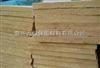 齐全岩棉保温板生产线--岩棉保温板价格,岩棉保温制品价格