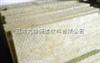 齐全岩棉保温板各种规格和型号,哪里有卖岩棉保温板的?