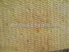 齐全大城县九纵公司专门生产岩棉保温板,普通岩棉保温板/防水岩棉保温板