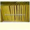 齐全东北地区外墙用岩棉保温板总代理,岩棉保温板厂家出口价