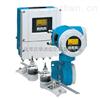 厂家供应 LRF-3000SS管段式超声波流量计
