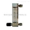 松香助焊剂专用玻璃转子流量计,【常州成丰】玻璃转子流量计专业为波峰焊打造