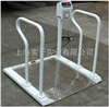 WCS赛康WCS自动称重轮椅秤供应商