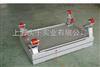 SCS10吨电子平台秤价格