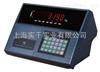 XK3190上海DS7称重控制显示器批发价格