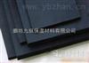 齐全秦皇岛橡塑保温板,橡塑保温板不含运费价