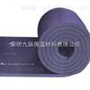 齐全*橡塑保温板,橡塑保温材料厂家,橡塑保温材料厂家推荐产品