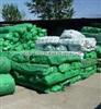 齐全四川省橡塑制品价格,广元橡塑保温材料型号齐全