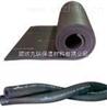齐全工程用橡塑保温材料,橡塑保温材料【销售价】