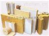 齐全A级岩棉保温板,岩棉复合保温板,廊坊九纵保温材料有限公司