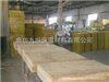 齐全岩棉板/粘铝箔岩棉保温板/岩棉保温板生产基地