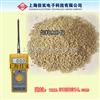 FD-H1饲料水分测量仪,饲料颗粒水分仪