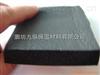 橡塑保温板价钱/厂家直供优质橡塑保温材料