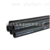 多空调橡塑保温管长度,九纵空调橡塑管可以定做吗