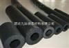 齐全华美橡塑 专业品牌 厂家供应优质的橡塑管