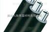 齐全九纵橡塑保温材料厂家专业生产 工程用橡塑保温管,橡塑保温管规格