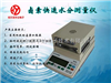 MS-100龟粮水分测量仪||猪鼻龟专用龟粮水分检测仪||卤素水分测量仪