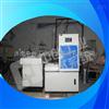密封件弹簧寿命试验机,螺旋弹簧寿命测试仪,密封件弹簧疲劳试验机
