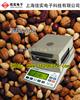 MS-100卤素水分测定仪,食品水分仪,腰果水分测量仪