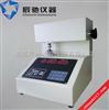 PHD-01纸张粗糙度仪,平滑度检测仪,电子无汞式平滑度仪