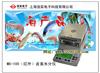 MS-100海产品水分仪,海鲜水分测定仪