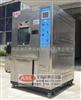 TH-408-40小型恒温恒湿箱规格