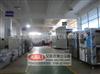TH-1000零下30度小型恒温恒湿箱规格