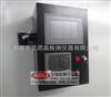 TH-1000零下40度小型恒温恒湿箱规格