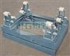 SCS1000kg耐腐蚀电子钢瓶磅秤用途