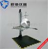 DL-200GB/T4857.5,ISO2248,运输包装件基本试验垂直冲击跌落试验方法