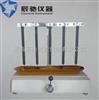 XSL-1測試紙張吸水高度測定儀器