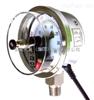 径向带前边YTXC-150TQ-Z磁助电接点压力表天康