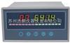 江苏SPB-XSL16温度巡检仪