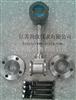 LU系列管道卡装式涡街流量计/涡街流量计生产厂家