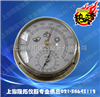 DTH-01气压温湿度表,膜盒式气压温湿度表厂家