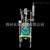GR-5双层玻璃反应釜GR-5,5L小型反应釜生产厂家