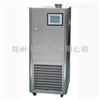 ZT-20-200-80郑州长城-80~200度闭制冷加热循环装置ZT-20-200-80