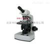 单筒显微镜 连续变倍显微镜