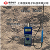 FD-T粘土水分仪,土壤水分仪