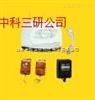 智能断电型电力电缆防盗报警器 智能型断电报警器