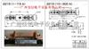 221513日本横河分流器