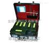 ET88型水质细菌理化快速检验箱