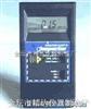 Inspector精达多功能射线计量仪系列