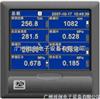 VX5116R/C2/U